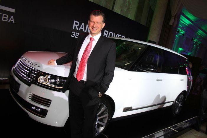 Владелец Jaguar Land Rover